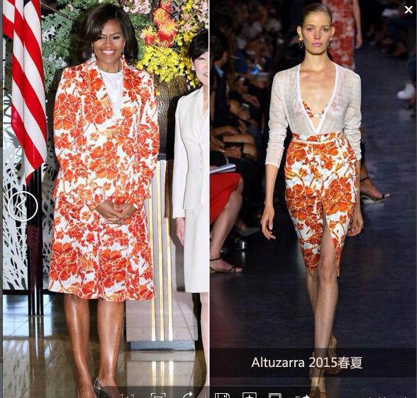 """美国第一夫人""""亚洲时装秀"""""""