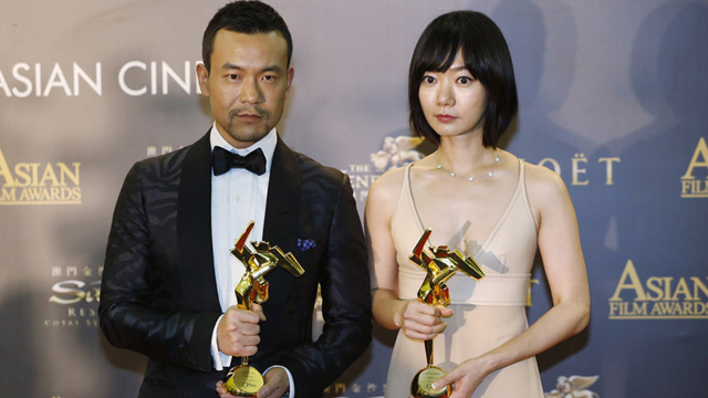 亚洲电影大奖揭晓 廖凡裴斗娜封帝后