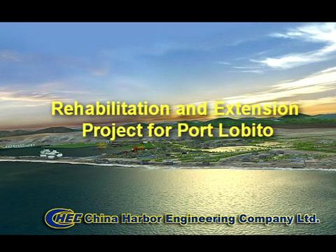 中国港湾安哥拉洛比托港扩建工程三维宣传片