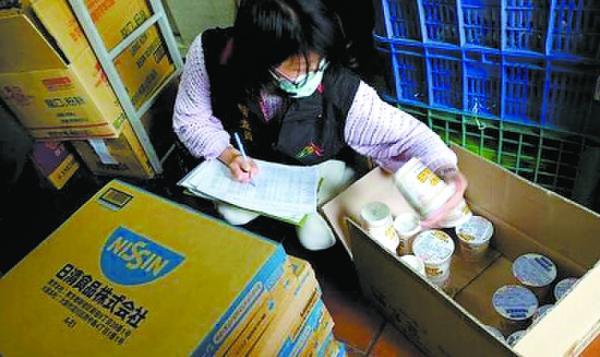 日本百吨核污染食品销往台湾