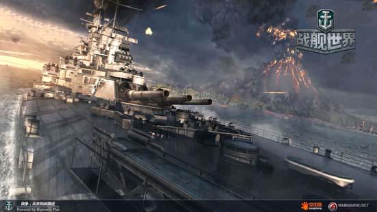 十年打磨巅峰制作《战舰世界》今日国服首测