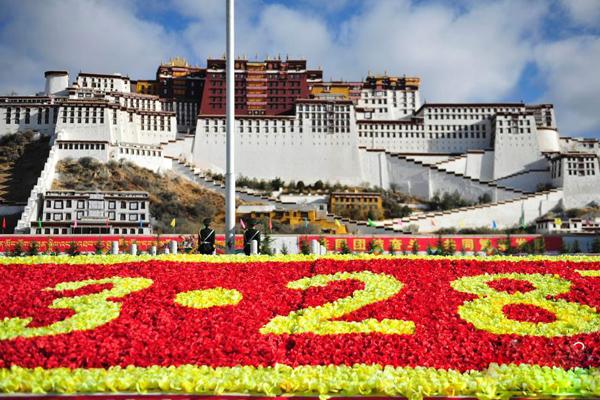 西藏民族学院师生庆祝农奴解放56周年