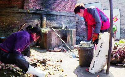 超1吨火碱羊头羊蹄流向北京