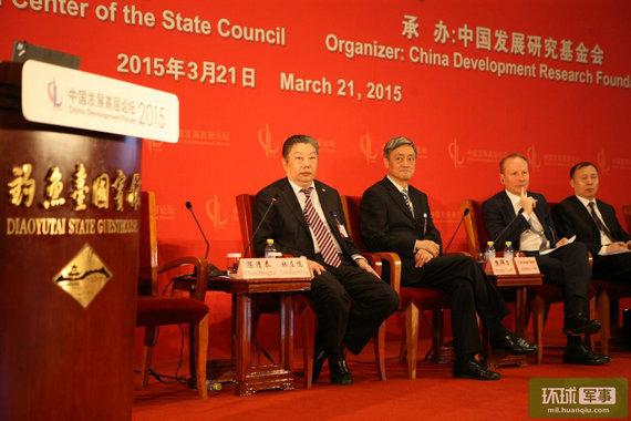 """中航董事长:""""中国制造2025""""的机遇与挑战"""