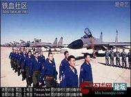 各国空军宣传片对比