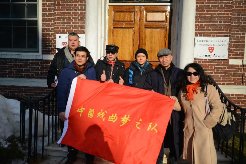 带着戏曲去旅行——中国戏曲梦之队美国艺术之旅