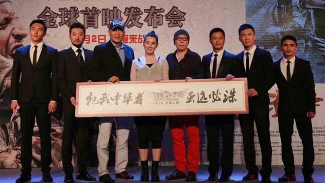 吴京出席《战狼》首映 谢楠与余男争男人