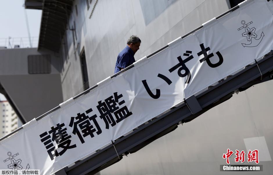 印度防长登上日本出云号参观