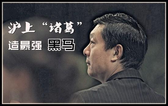 曝新疆选帅瞄准两冠军教头 李秋平李春江二选一