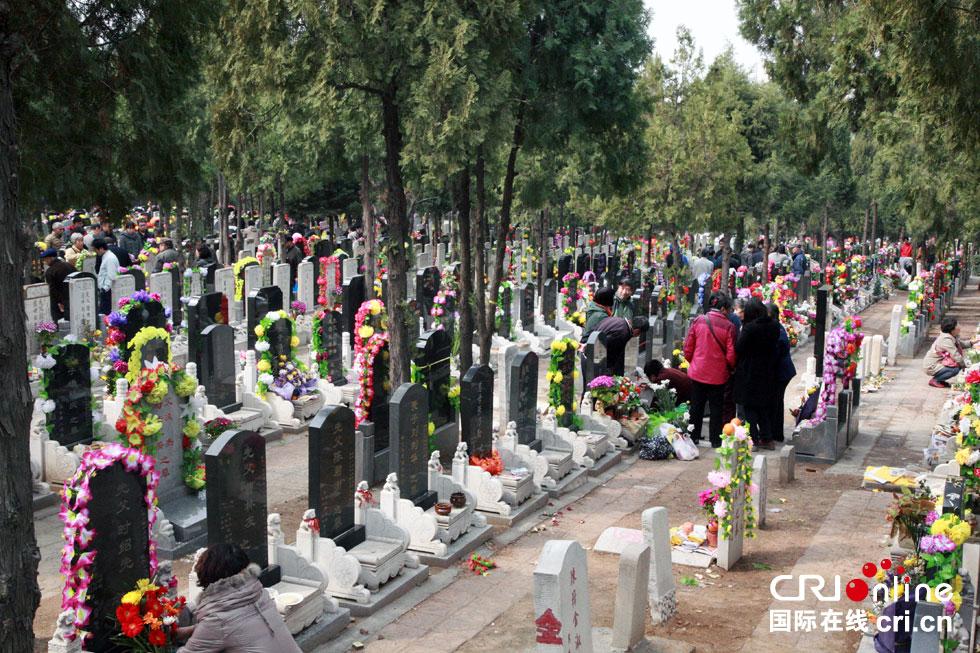 清明节首日北京迎来扫墓高峰 八宝山公墓人流如织
