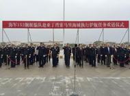 中国海军第20批护航编队起航