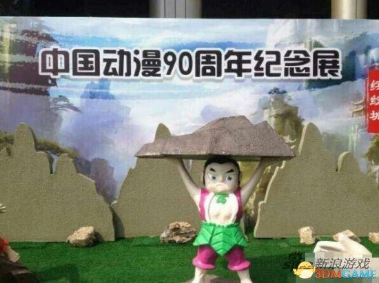 毁童年!中国90周年漫展上奇葩葫芦娃吓哭网友