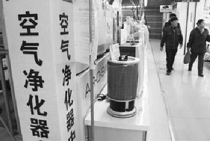 海尔等空气净化器存在虚标 外资品牌在华也钻空子