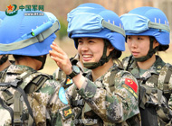 解放军维和步兵营女兵朝气蓬勃