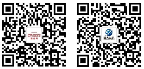 """第一届""""创客杯""""中国挂牌股份公司评选200强名单出炉网络票选即将开启"""