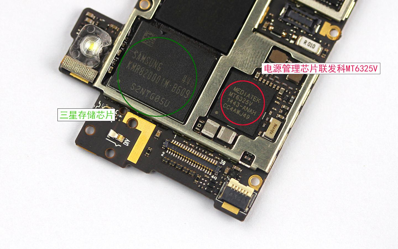 金立手机电路结构图