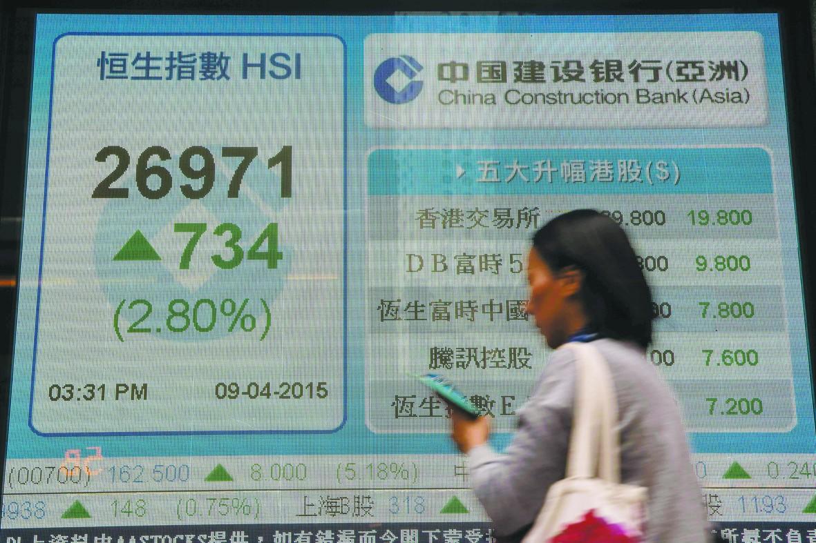 """香港兴奋北水让股市狂牛:""""解放军""""南下救场"""