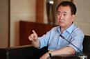 意媒曝五家中国企业联手购米兰 万达华为均在列