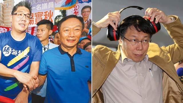 """郭台铭被叫""""3亿男""""决心捍清白 柯文哲乱爆料遭打脸"""
