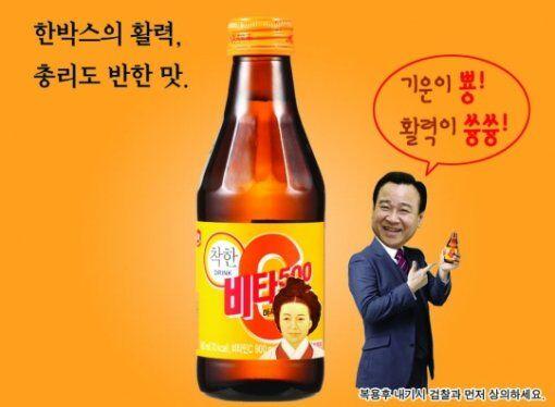 韩曝总理李完九用饮料箱受贿 网络现恶搞作品