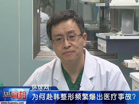 中国整形第一人:韩国除兽医外连护士都可以整形