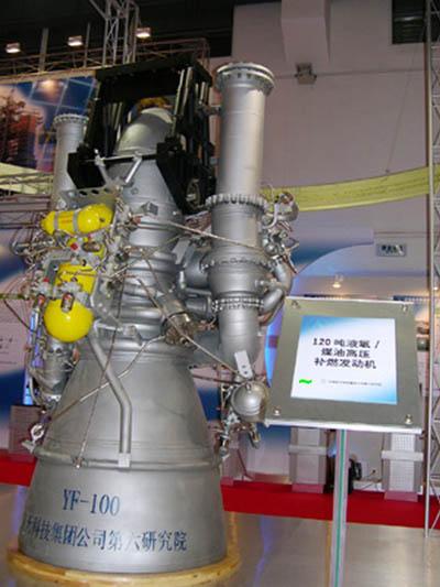 中国航天发动机技术多变量控制技术获重大突破