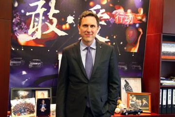 """与""""中国通""""聊聊中国企业家精神 戴雷如何帮助英菲尼迪在华实现""""创业+"""""""