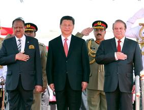 习近平到访巴基斯坦出席欢迎仪式