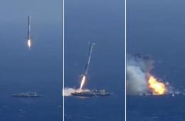 """""""猎鹰9号""""火箭海上回收再次失败"""