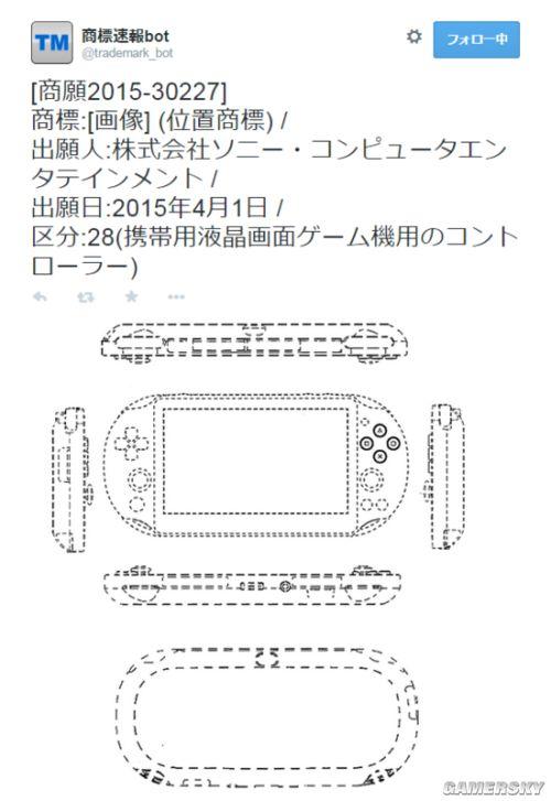 PSV 3000要来了?索尼申请新商标附带神秘掌机图