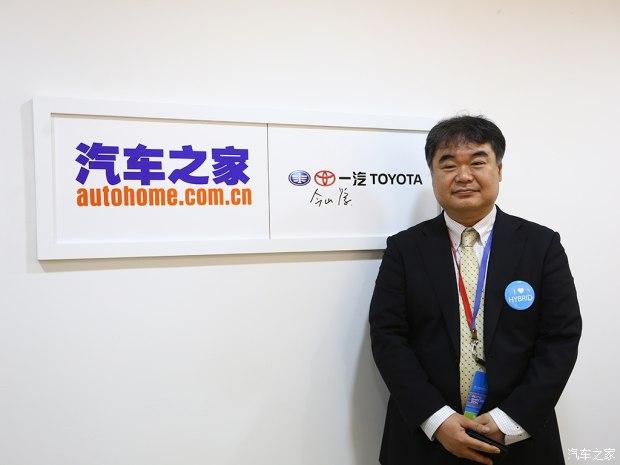 2015上海车展专访:一汽丰田今山学