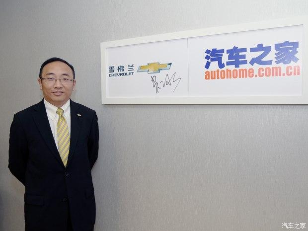 2015上海车展:雪佛兰营销事业部长吴冰