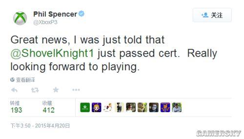 《铲子骑士》Xbox One版本制作完成 大战忍者蛙
