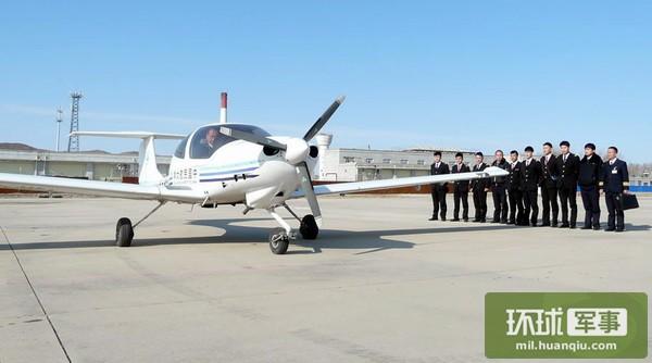 中国民航大学朝阳飞行学院乌兰浩特基地启动