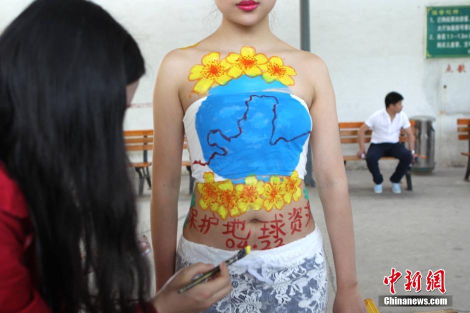 女大学生人体彩绘呼吁保护地球 - 三湘都市报