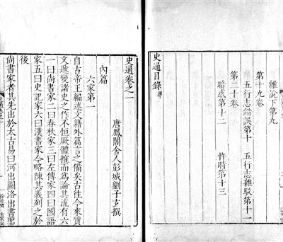 """古代""""辞职"""":海瑞辞职信骂遍朝野"""