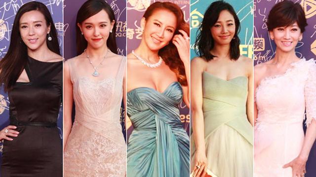 第五届北京国际电影节闭幕 众星红毯争艳