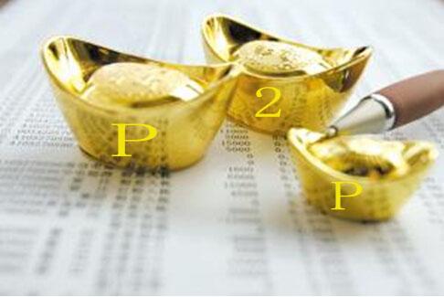E融车贷投资理财首选,P2P理财顺应行业健康发