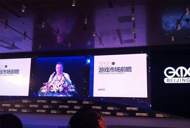 腾讯吕鹏:五年内出现新商业模式 游戏体验越来越高