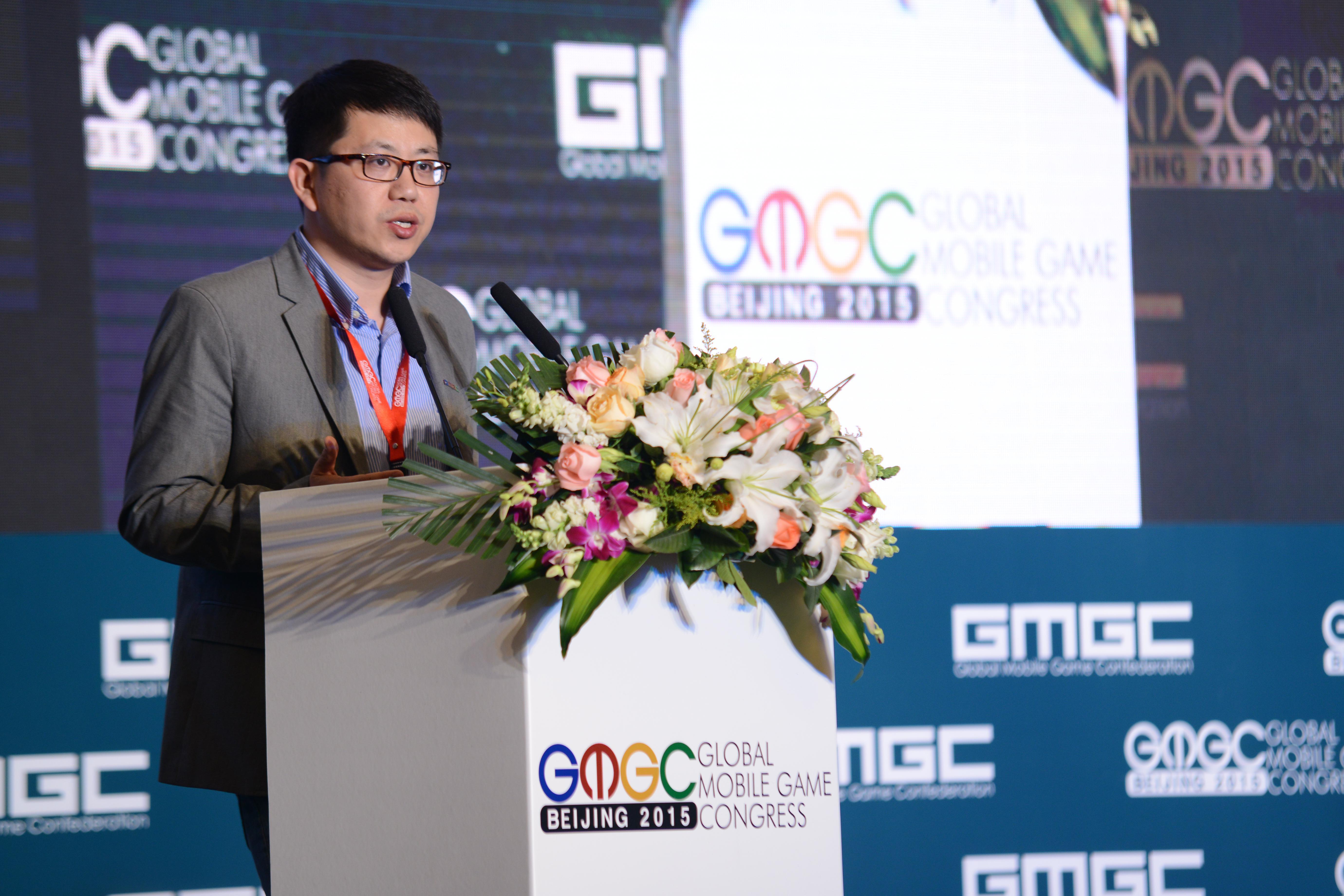 GMGC UCloud 华琨:如何用最领先的云去构建最有挑战的游戏