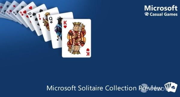 满满的回忆 微软经典游戏重返Windows 10