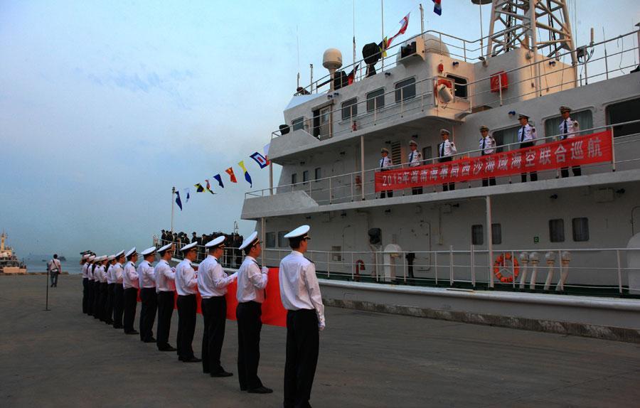 中国 海南/千吨级海巡船抵达西沙永兴岛(2/7)
