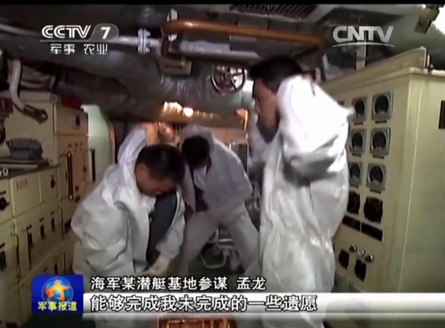 美媒:中国建秘密潜艇基地 美军P8A都拍不到第一动画乐园