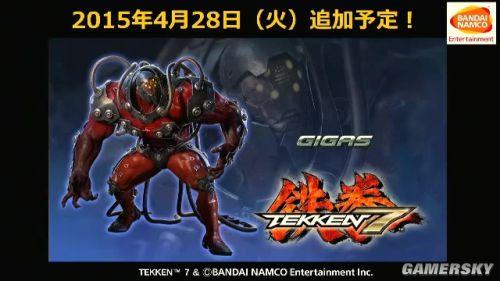 《铁拳7》新角色Gigas现身 狂暴血色魔鬼