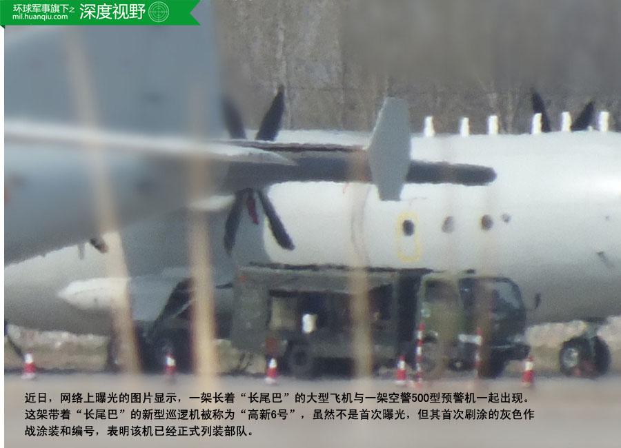 高新6号反潜机刚服役就落后 造喷气式才是出路