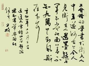 """探秘:中国""""阴柔文化""""的历史起源"""