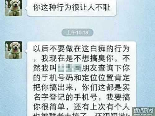 揭秘成人奶妈 包月5万(组图)_社会_环球网