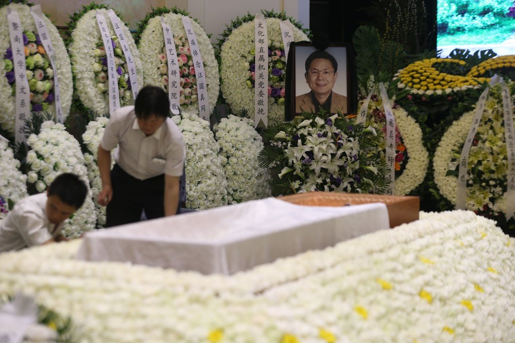 汪国真追悼会在北京八宝山举行