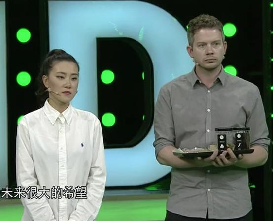 虎 爱狗女孩获优胜教育董事长陈昊跟投