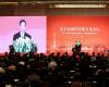 第十届两岸经贸文化论坛在上海开幕